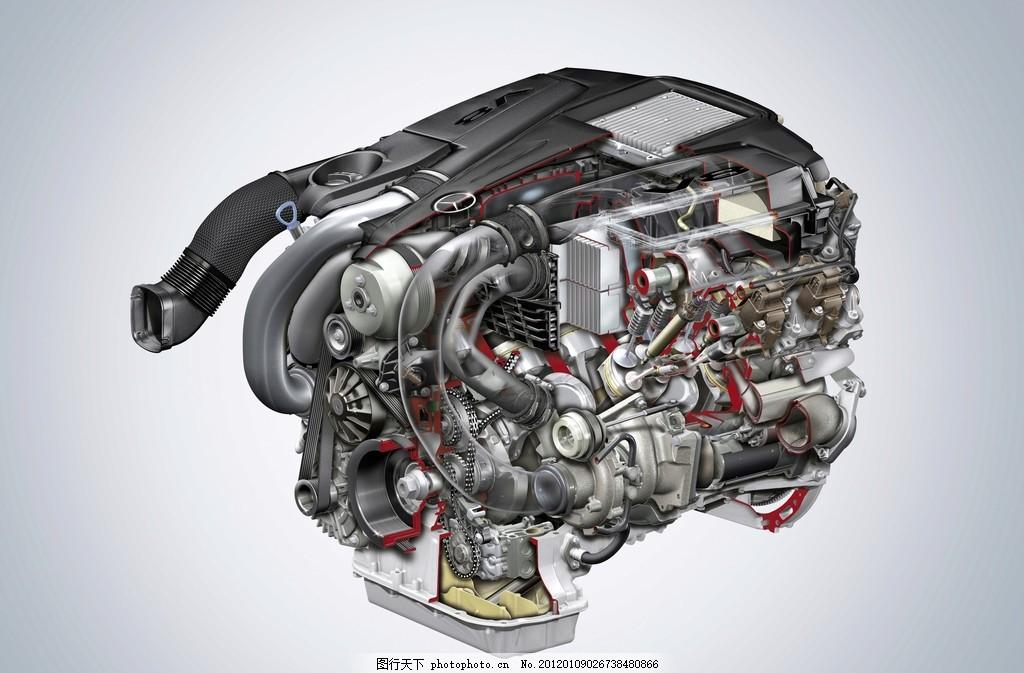 汽车发动机零部件