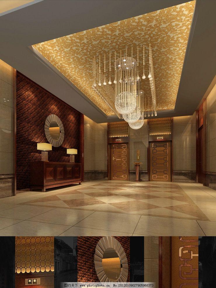 酒店大堂电梯厅效果图 酒店 大堂 电梯        室内 宾馆 室内设计