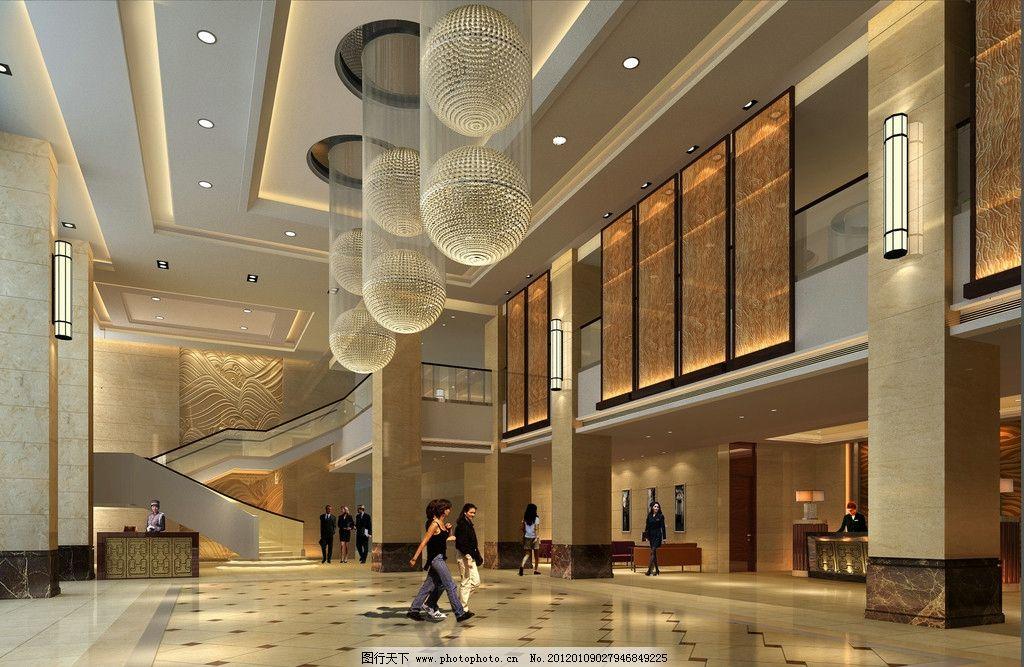 酒店大堂室内效果图图片