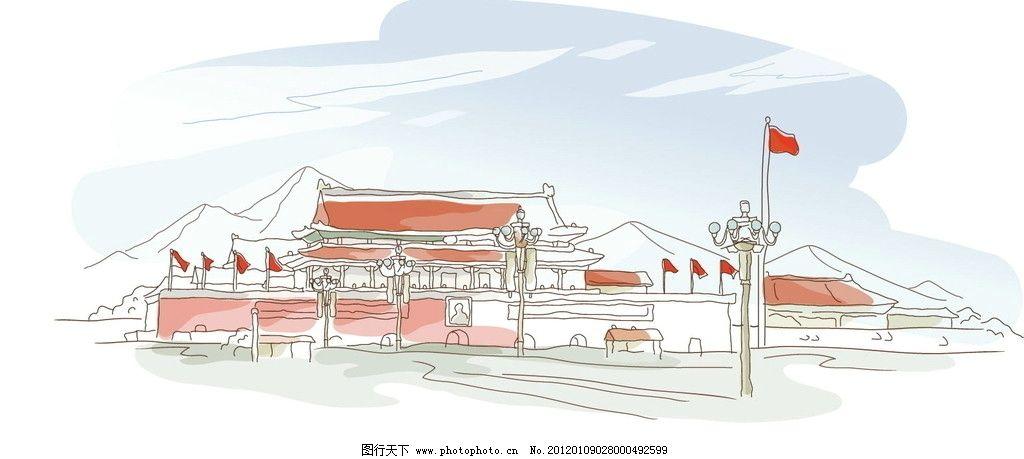 手绘天安门广场图片