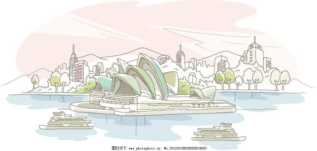 手绘悉尼海滨城市景观图片