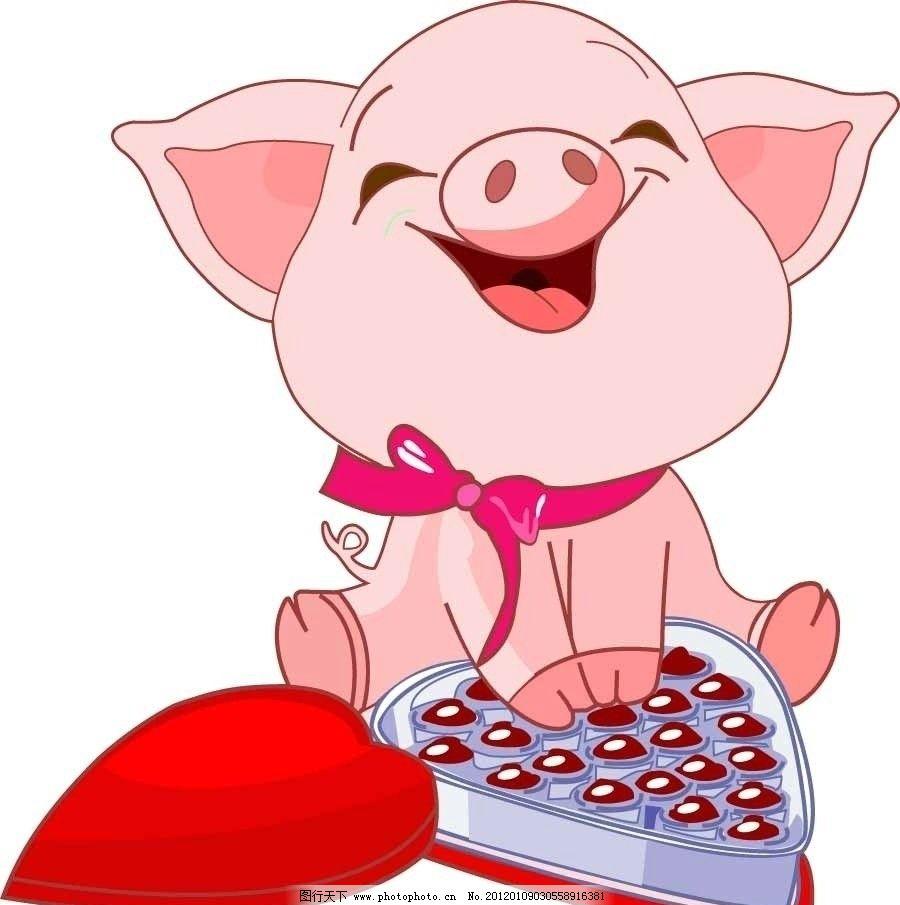 可爱卡通小猪图片_可爱猪图片_卡通设计_广告设计_图行天下图库