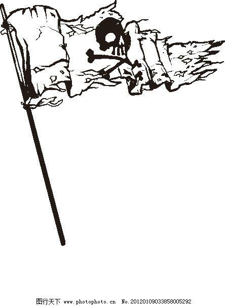 海盗旗设计 矢量 骷髅头 旗帜 矢量素材 其他矢量