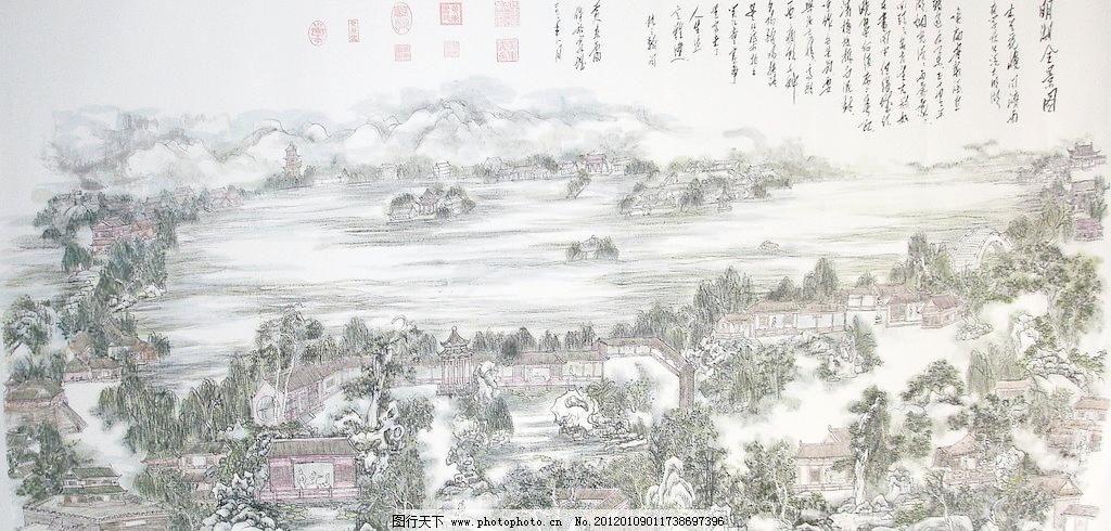 72dpi jpg 彩墨山水畫 房子 風景畫 國畫 國畫山水 繪畫 繪畫書法