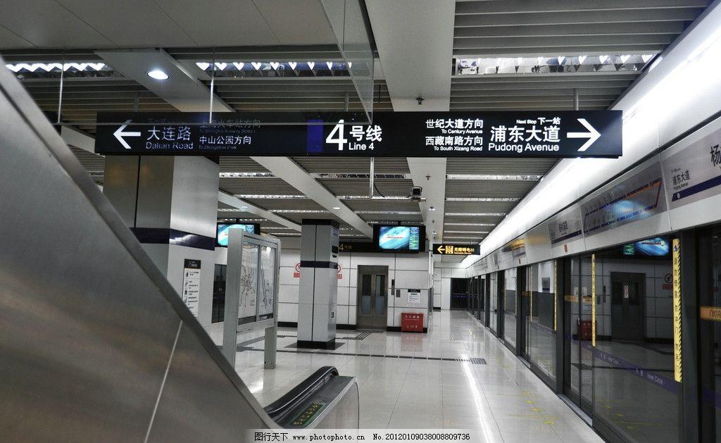 交通 电视 电梯 运输 铝装饰 上海印象 上海地铁 站台 指示牌 地铁4号