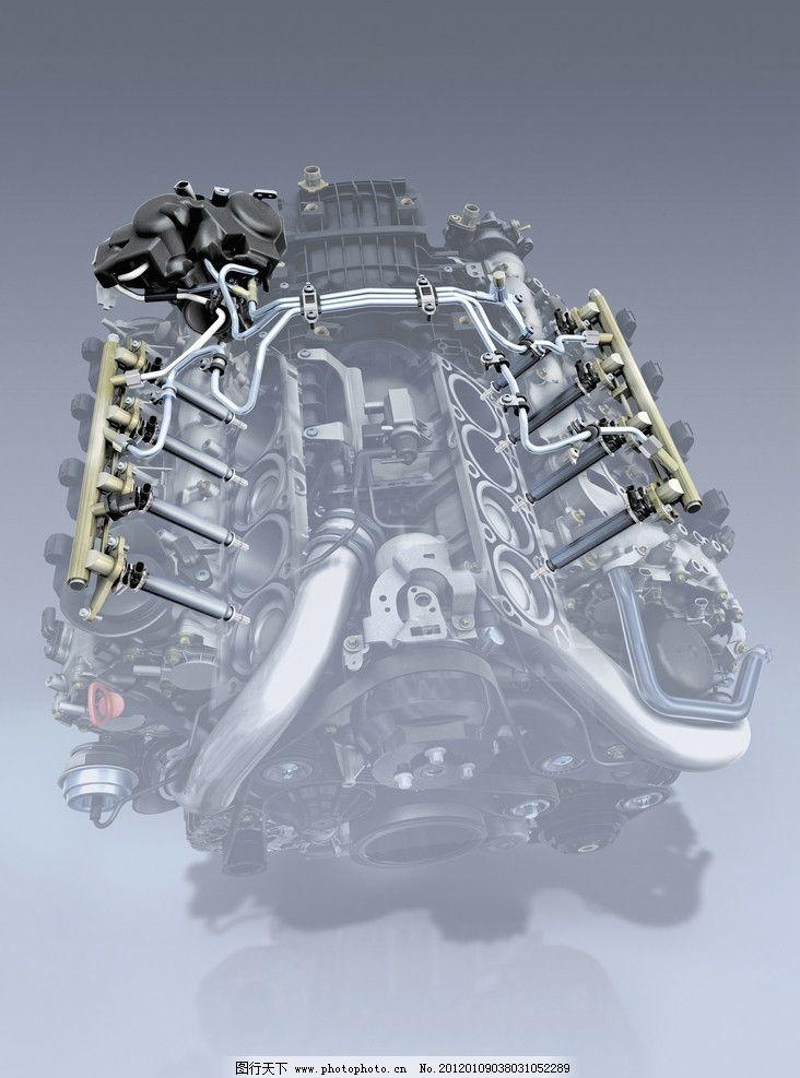 汽车发动机零部件图片