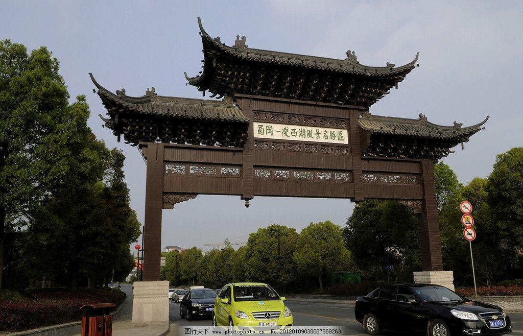 大街上的奔驰轿车 街道 瘦西湖风景区 中国古典建筑 大门 代步车