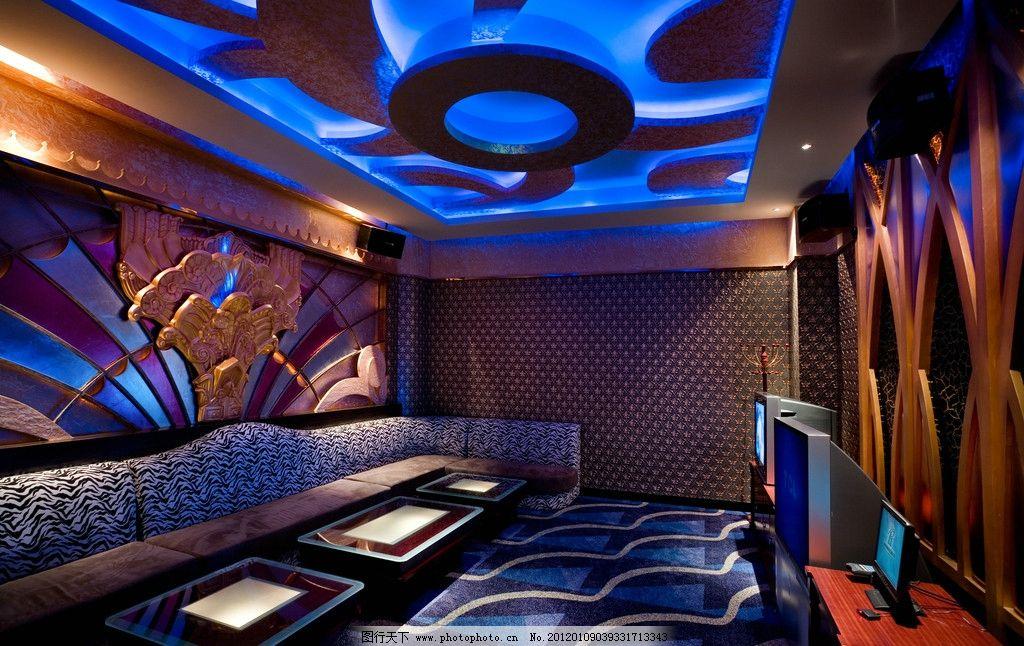 室内 酒店 歌厅 ktv 酒吧 包厢 包房 迪厅 娱乐中心 会所 宾馆 装修