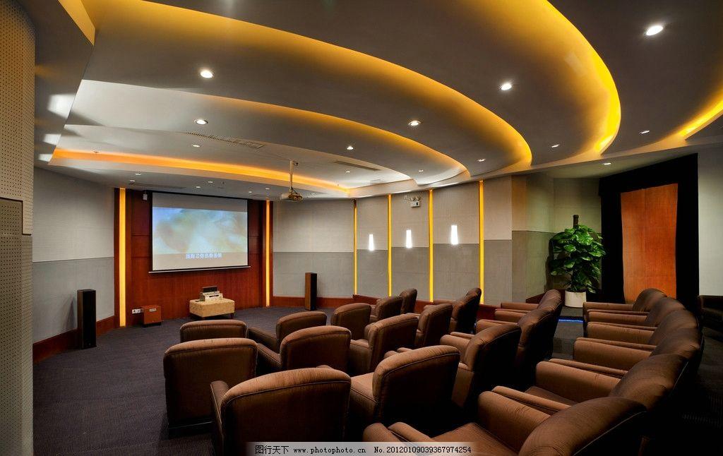 电影院 会议室 会议厅 大屏幕 装修 装潢 装饰 吊顶 射灯 壁灯 沙发