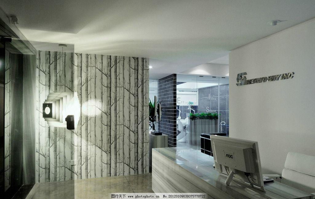 公司前台 办公室 职场 白领 墙绘 墙饰 工作室 总台 服务台