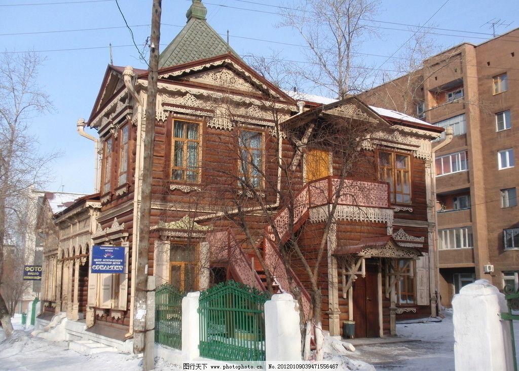 欧洲建筑 建筑 房子 欧洲 俄罗斯 雕刻 艺术 商店 木雕 蓝天 树木