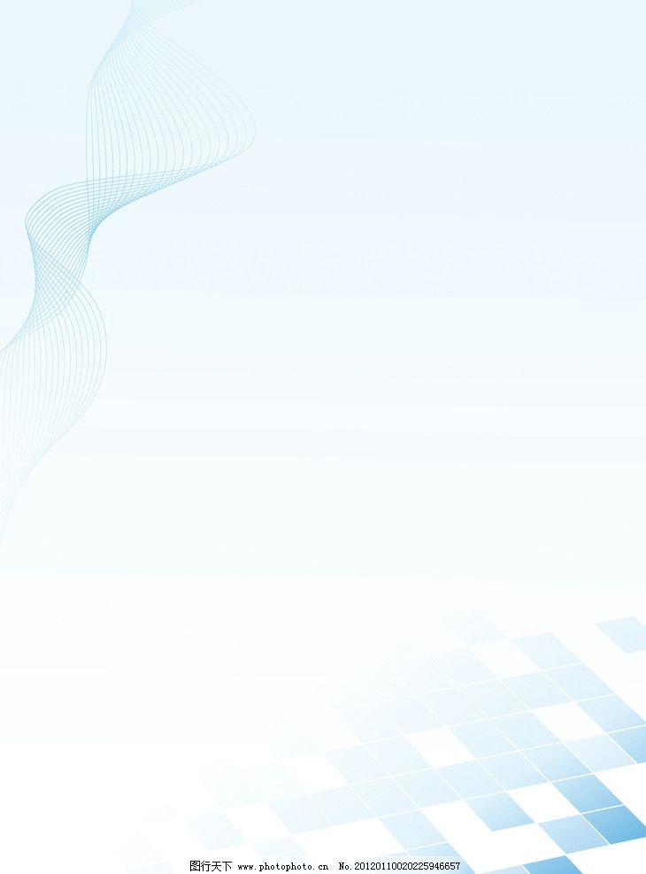 柔和曲线浅蓝背景 柔和 曲线 浅蓝 科技 背景底纹 底纹边框 设计 300