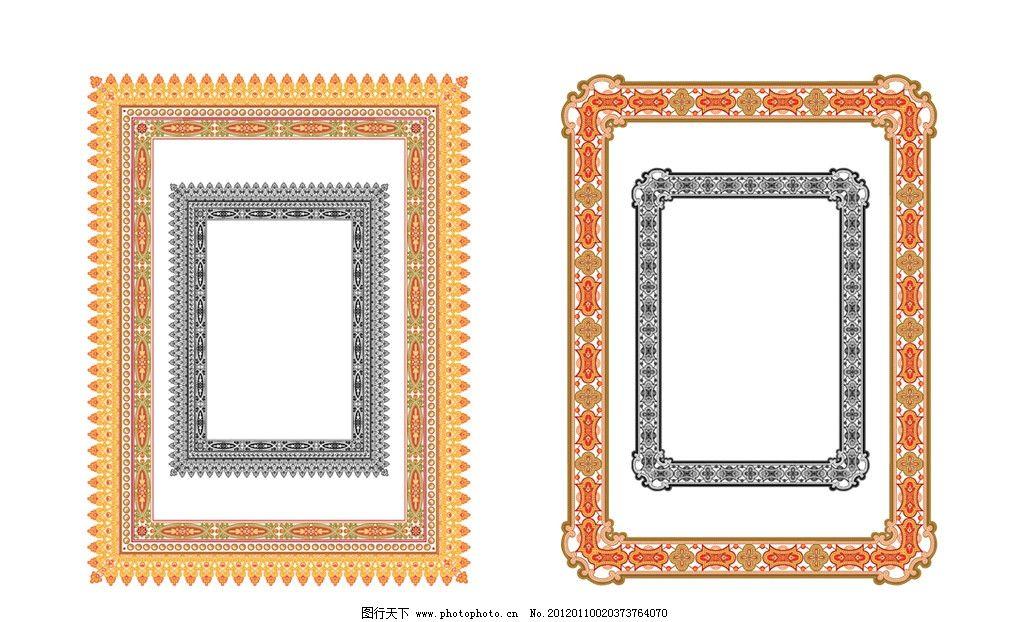 边框 花边 精致装饰花纹图案 古典花纹 精致花纹 设计矢量素材 装饰