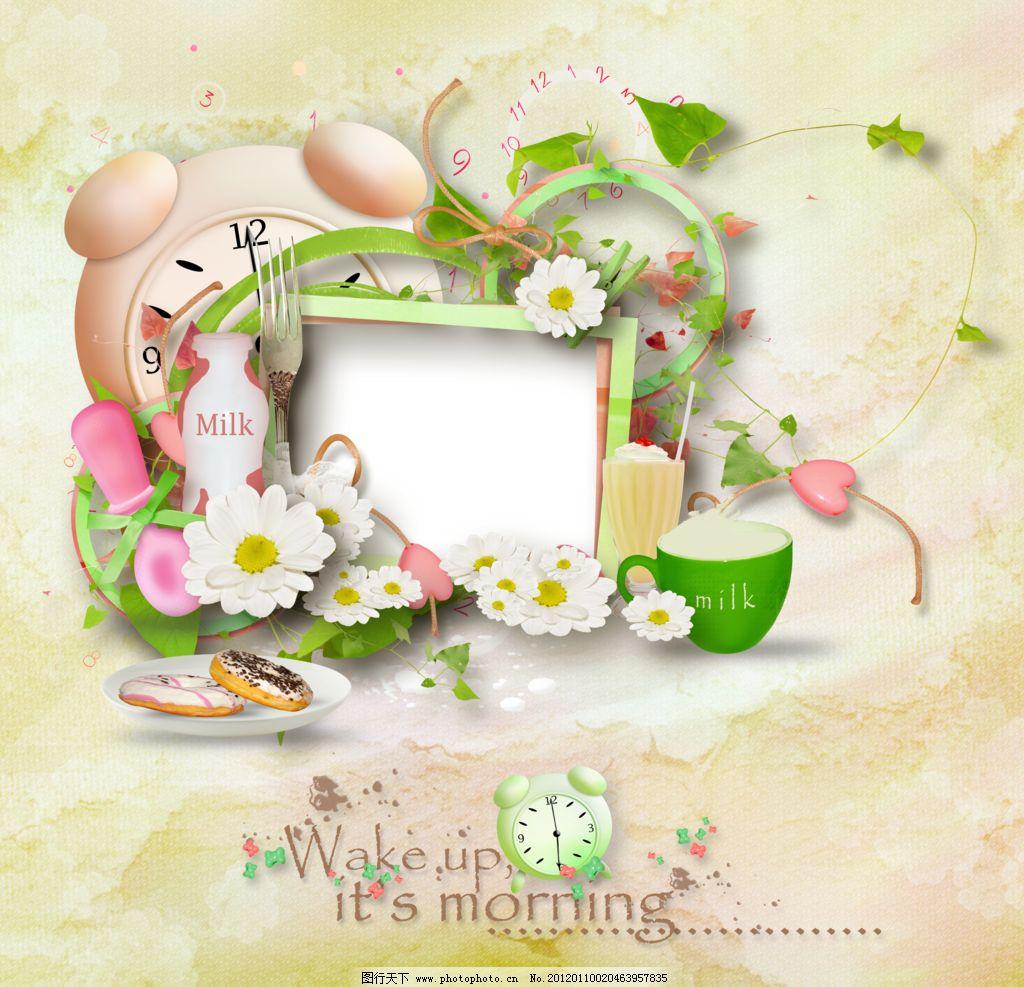 卡通相框模板 花朵相框 相框相片模板设计 相框 花纹 花朵背景 相片