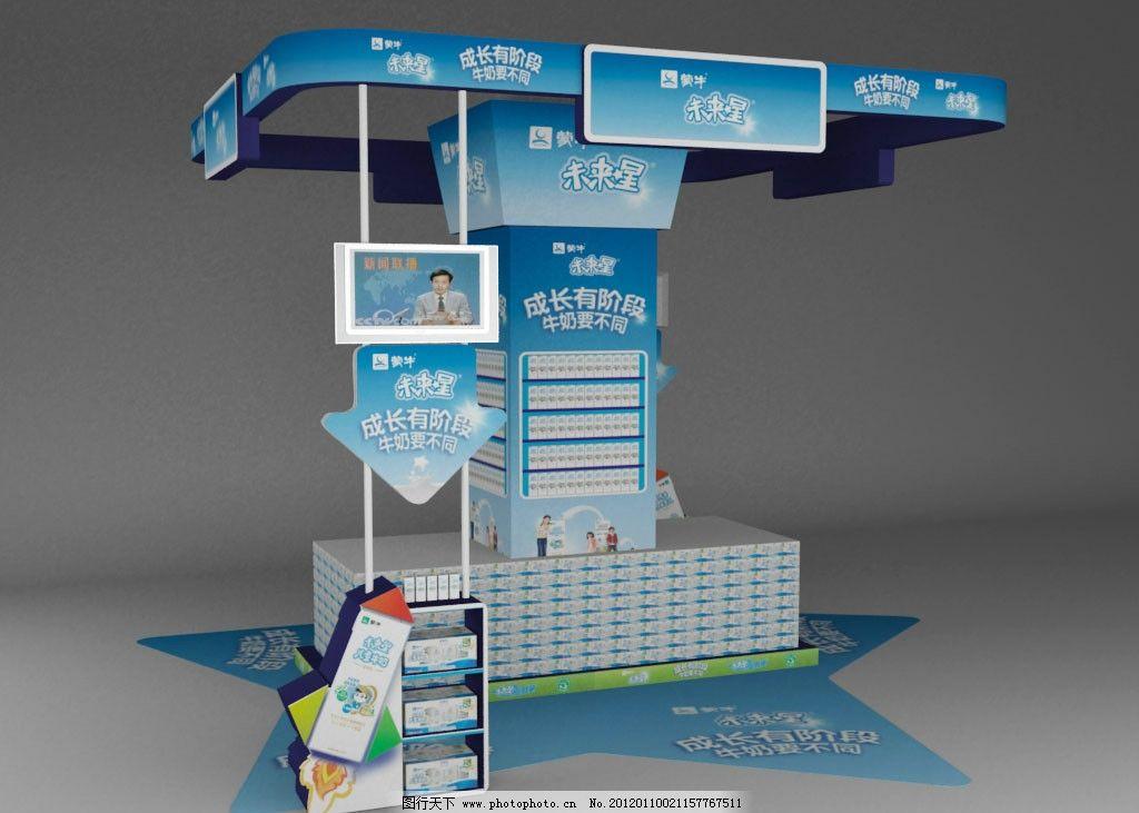 蒙牛 超市 包柱 造型 店中店 电视机 火箭 陈列 地堆 灯箱 顶围 帷幔图片