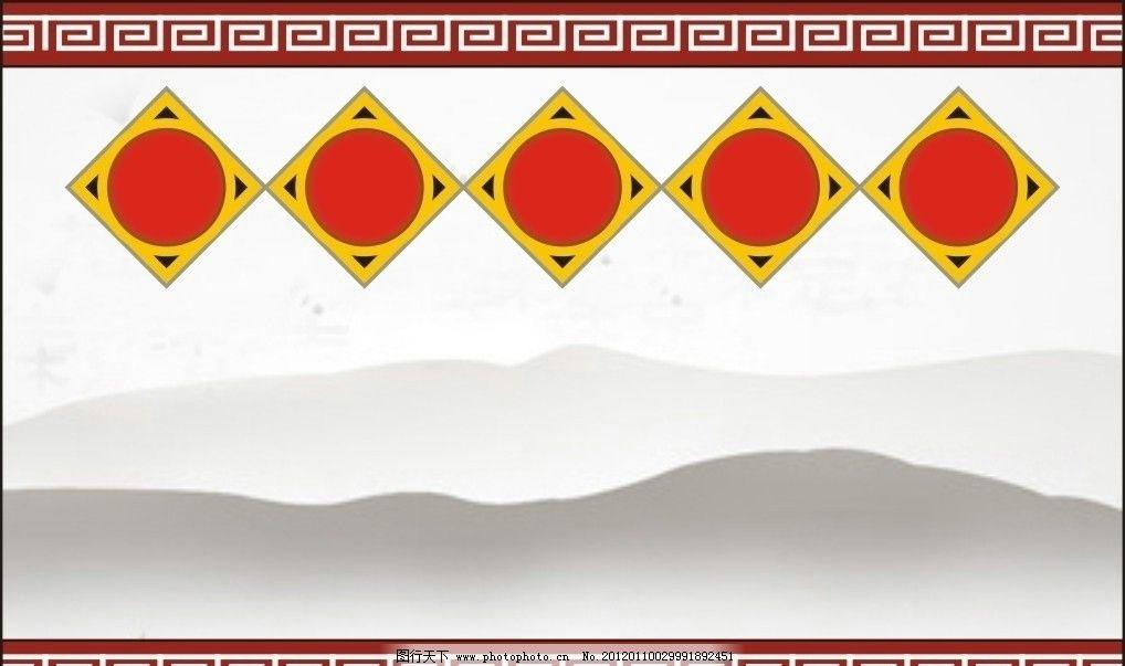 名片背景 上下边框 灰色 红色 黄色 名片卡片 广告设计 矢量 cdr