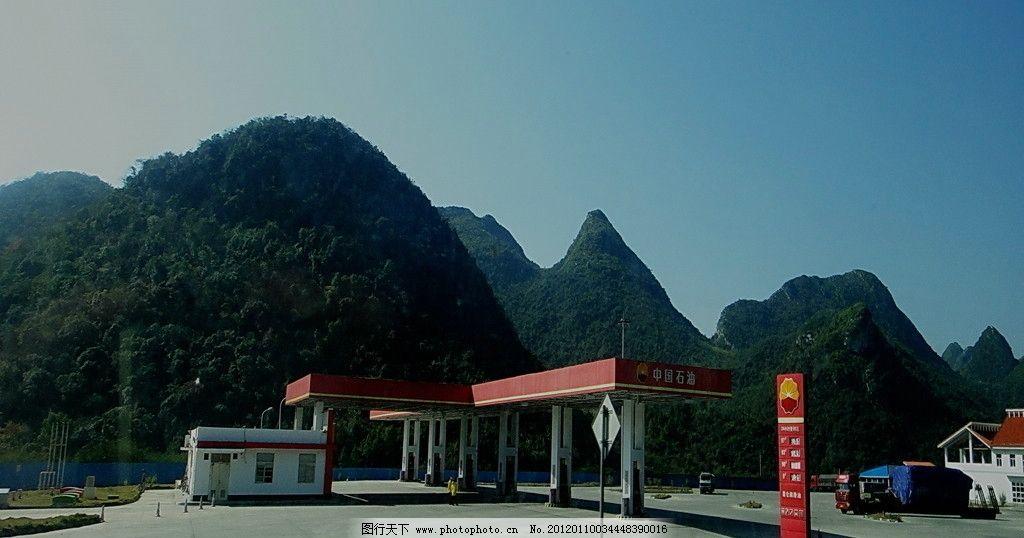 山里的油站 山体 建筑物 山水风景 自然景观 摄影 72dpi jpg