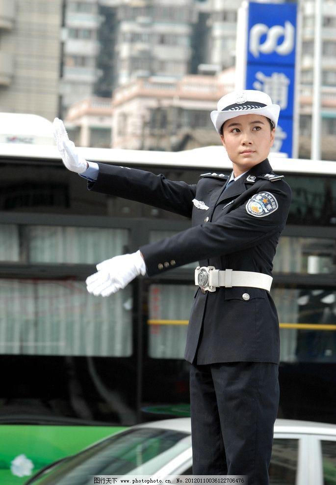 女交警 警花 职业人物 摄影