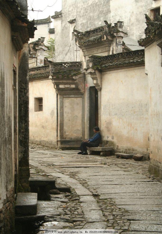 西递宏村图片
