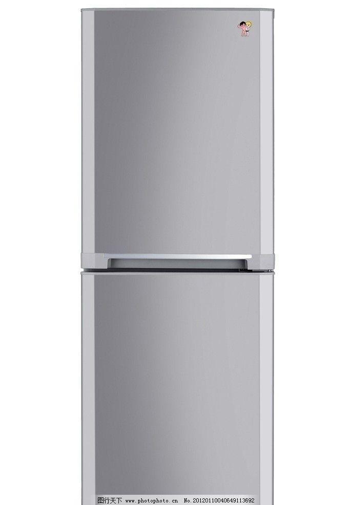 海尔 电冰箱图片