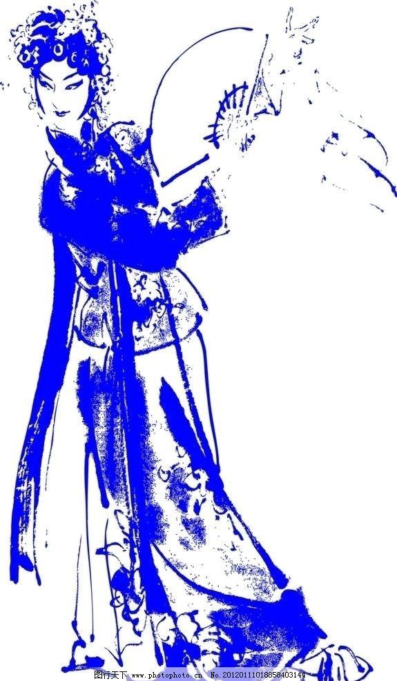 水墨戏曲人物矢量图 戏曲 昆曲 京剧 人物 传统 水墨 eps 传统文化
