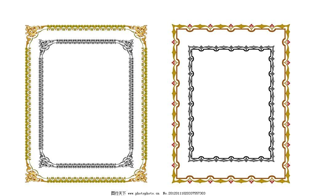 亚洲东方 俄罗斯风格 印刷专用 精致 边角 装饰 纹饰 装饰花纹 时尚