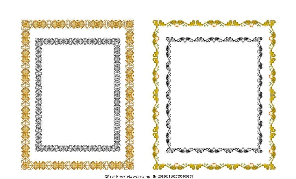 顶饰花纹 外国精致花纹缎带 精致花纹缎带 相框 证书边框 奖状边框 证