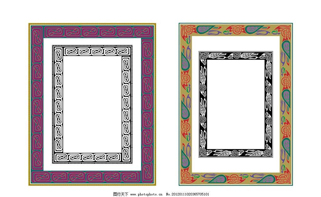 花边花纹  边框 花边 精致装饰花纹图案 古典花纹 精致花纹 设计矢量