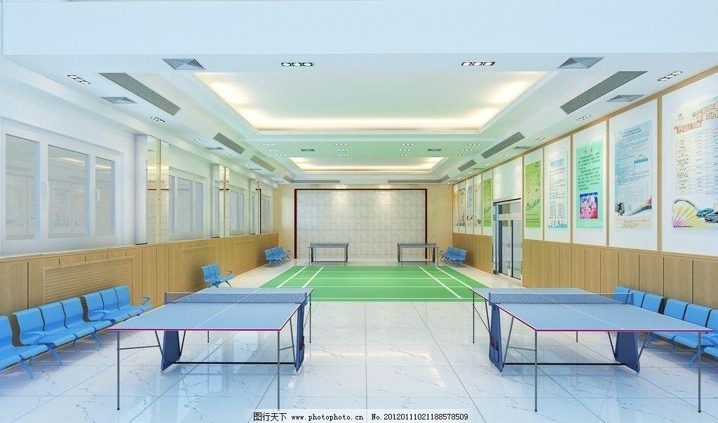活动室室内模型图