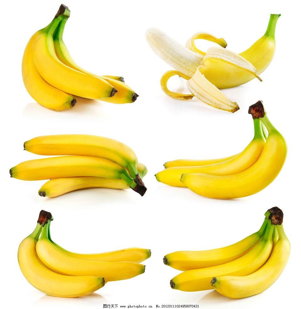 香蕉 水果 香蕉皮 黄色 果肉 生物世界 摄影 300dpi jpg 设计