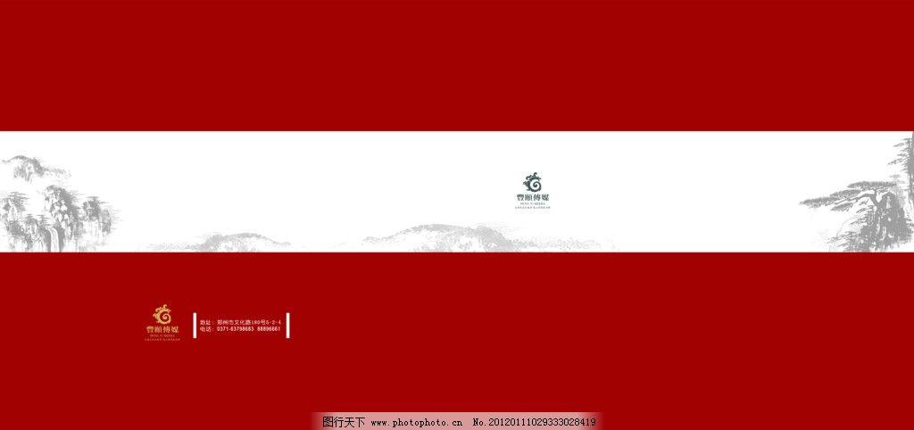 书皮 书面 封面 画册封皮 花册 封面设计 画册设计 广告设计模板