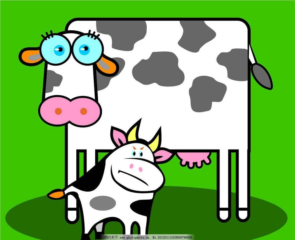 可爱的奶牛 奶牛 母牛 公牛 卡通牛 卡通形象 吉祥物 可爱 q版形象 卡