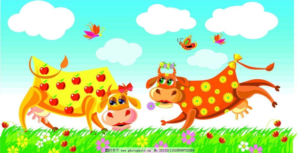 可爱的奶牛 奶牛情侣 母牛 公牛 卡通牛 卡通形象 吉祥物 卡通矢量