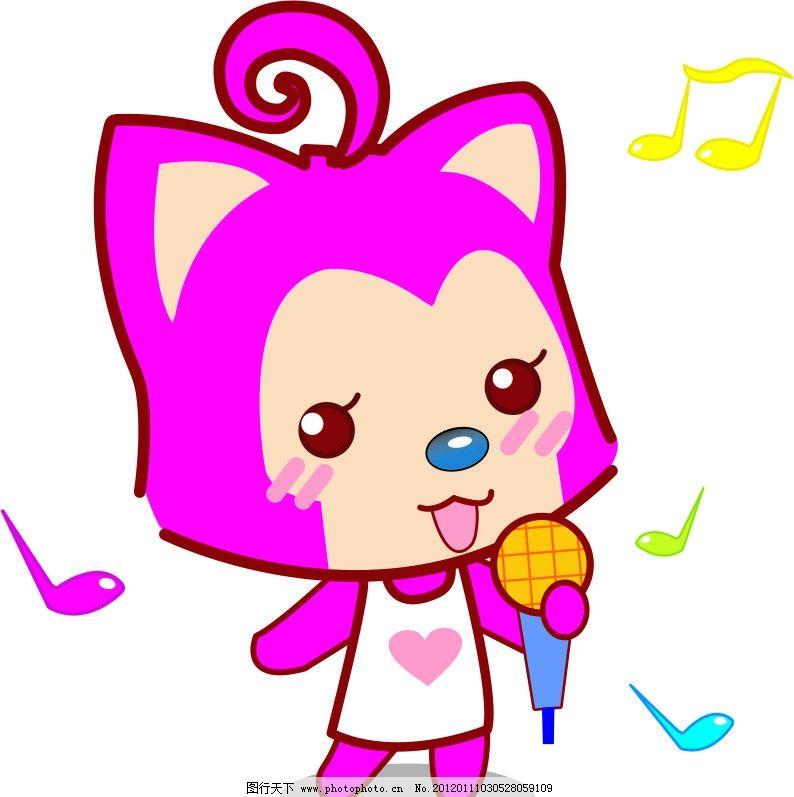 桃子 卡通可爱 话筒 唱歌