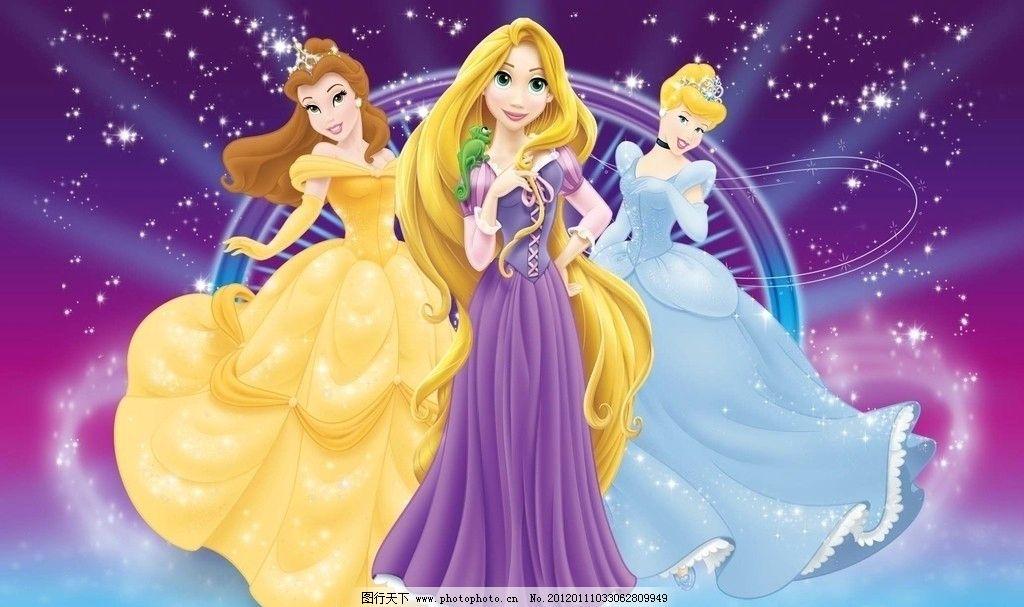 灰姑娘公主 长发公主 茜茜公主 素材 卡通      disney psd 可爱 时尚