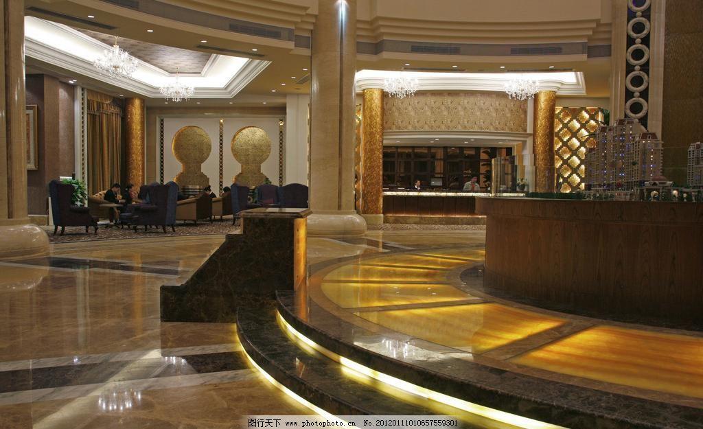 大堂 总台 前台 服务台 大厅 会所 会馆 酒店 地砖 地板 瓷砖 陶瓷 设