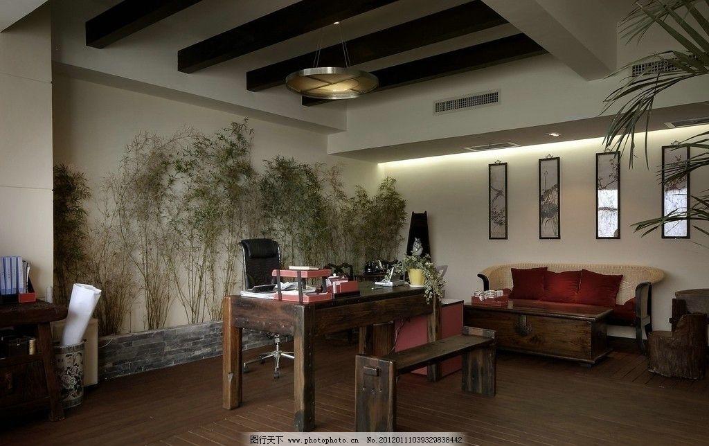 书房 室内 房间 装修 装潢 装饰 实木 绿植 竹子 中国画 水墨