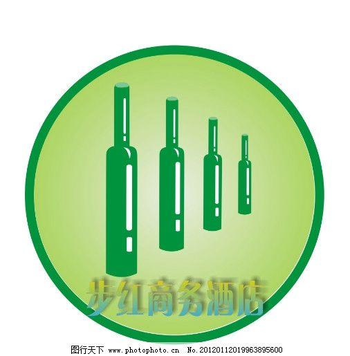 酒店矢量标志 酒店标志 酒瓶 绿色 圆 企业logo标志 标识标志图标