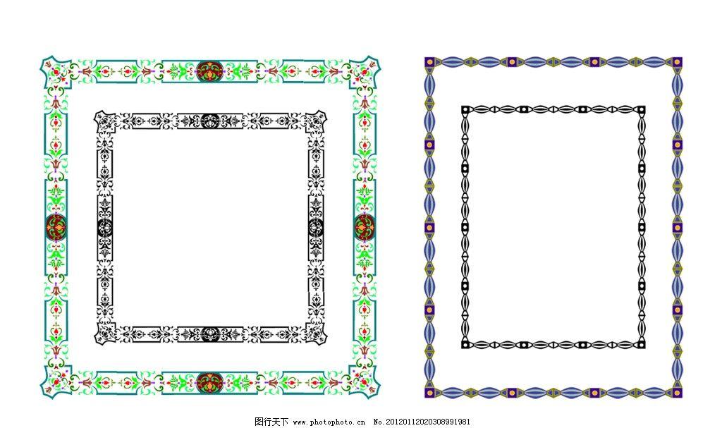 类缎带横幅精致花纹 顶饰花纹 阿拉伯图饰 艺术装饰 凯尔特风格边框