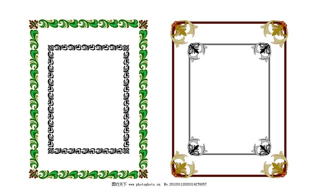边框 花边 精致装饰花纹图案 古典花纹 精致花纹 设计矢量素材