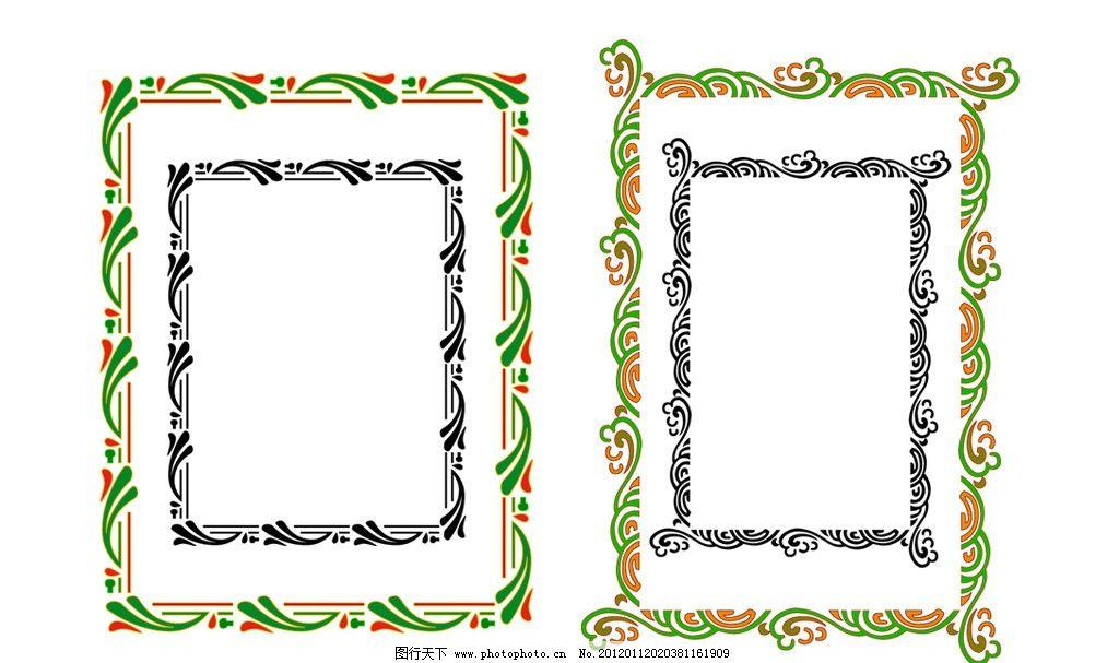 边框 花边 精致装饰花纹图案 古典花纹 精致花纹 设计矢量素材 装饰花纹矢量图古典印刷花纹 边框花纹 底纹 花纹 对称花纹 亚洲东方 俄罗斯风格 印刷专用 精致 边角 装饰 纹饰 装饰花纹 时尚边框花边 国外精致花纹图案 顶饰 标题类缎带横幅精致花纹 顶饰花纹 阿拉伯图饰 艺术装饰 凯尔特风格边框 相框 花纹花边 底纹边框 矢量 EPS