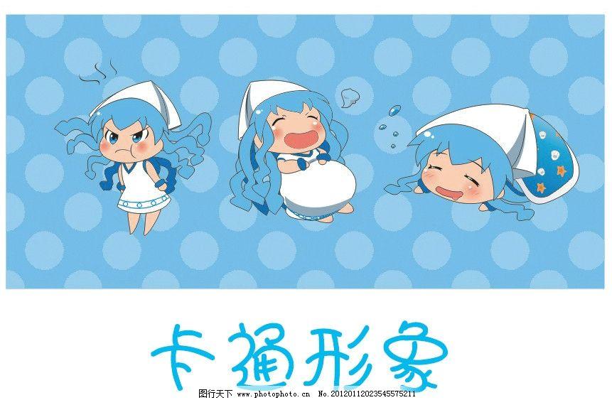 卡通 萝莉 小女孩 儿童 动漫 可爱 卡哇伊 可爱表情 睡觉 吃饱 生气