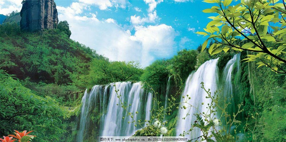 风景墙 风景 墙 树 瀑布 山 水 花 森林 天空 psd分层素材 源文件 45
