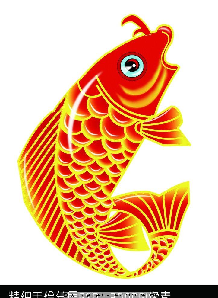 原创手绘鲤鱼图片