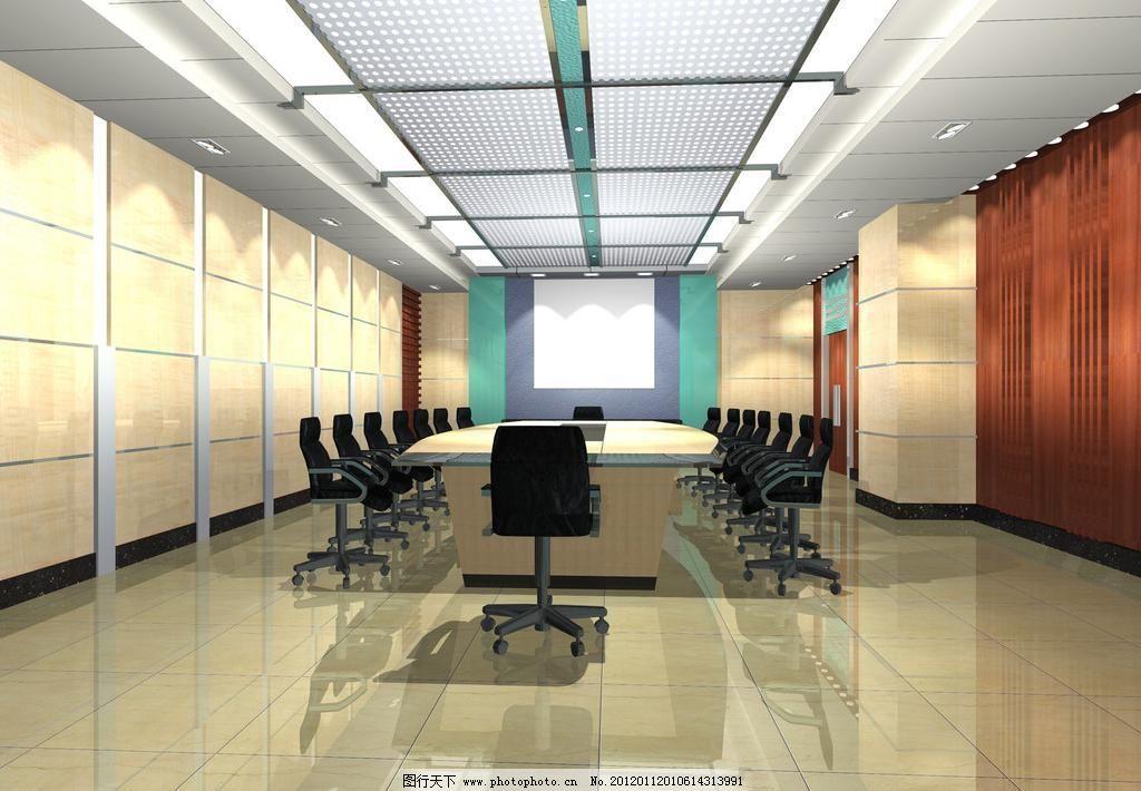 室内设计 室内装饰 会议室装饰 会议桌 椅子 室内灯饰 装饰艺术 室内