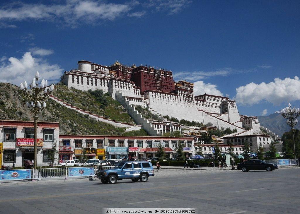 西藏旅游风景图片