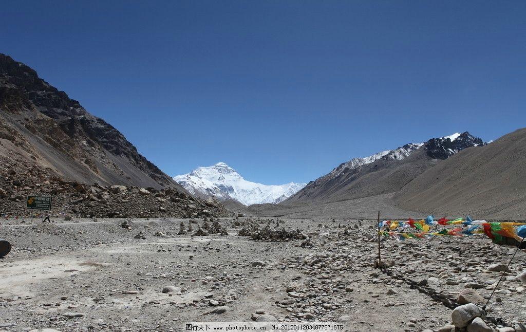 雄伟的珠穆琅玛峰 雄伟 珠穆琅玛峰 山峰 雪山 极地 高原 自然风景