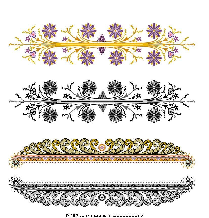 底纹 花纹 对称花纹 亚洲东方 俄罗斯风格 印刷专用 精致 边角 装饰
