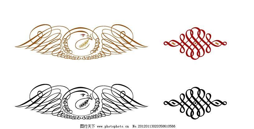 精致装饰花纹图案 古典花纹 精致花纹 设计矢量素材 装饰花纹矢量图古
