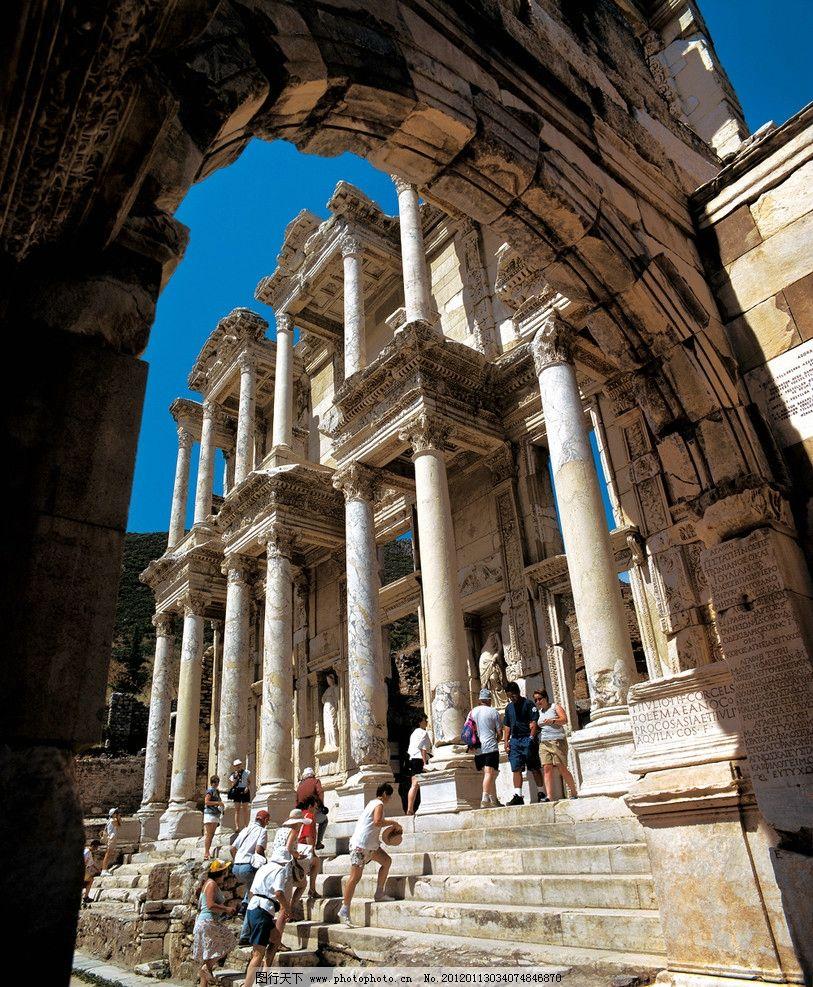 土耳其风光 埃菲斯古城 古建筑 残破 游客 蓝天 欧亚 历史文明 国外